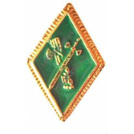 PIN GUARDIA CIVIL PEPITO VERDE