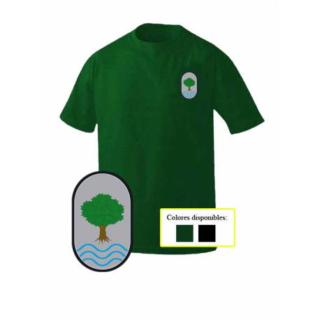 Camiseta Guardia Civil Seprona