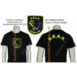 CAMISETA GUARDIA CIVIL GEAS