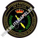 ADHESIVO CUERPO NACIONAL POLICГЌA TEDAX ANTIGUO