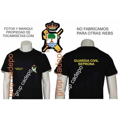 CAMISETA GUARDIA CIVIL U.C.O.