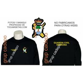 CAMISETA GUARDIA CIVIL U.C.O.