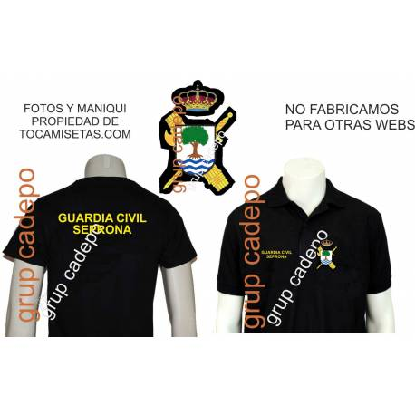 CAMISETA GUARDIA CIVIL U.C.O