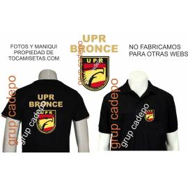 POLO UPR BRONCE (UNIDAD PREVENCION Y REACCION)