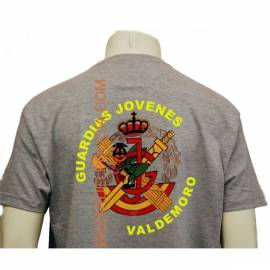 CAMISETA GUARDIA CIVIL JOVENES