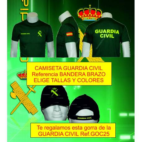 PACK CAMISETAS GUARDIA CIVIL