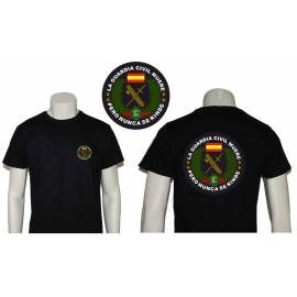 CAMISETA GUARDIA CIVIL MUERE PERO NO SE RINDE